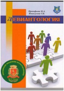 35a000e2-9afb-4ed1-a098-90f74b5b7b5e